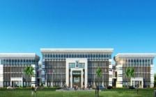 Liberia dedicates US $53m ministerial complex