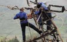 Energy in Rwanda to be boosted with 23MW of power